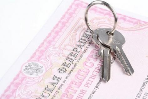В Бурятии отменили приватизацию квартиры в аварийном доме