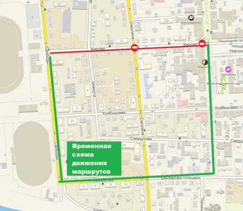 В центре Улан-Удэ перекрыли дорогу (СХЕМА ДВИЖЕНИЯ)