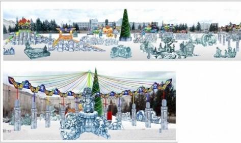 В Улан-Удэ к новому году построят ледовый городок (Эскиз)