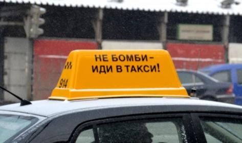 zr.ru
