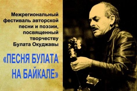 minkultrb.ru