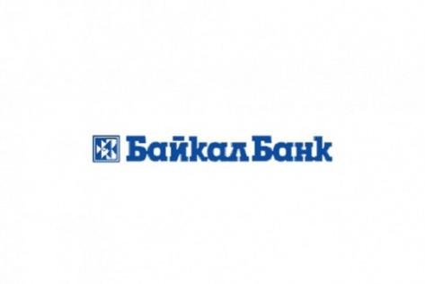 В Бурятии вынесли приговор по делу «БайкалБанка»