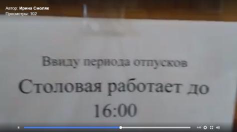 Депутаты Хурала Бурятии ушли на каникулы