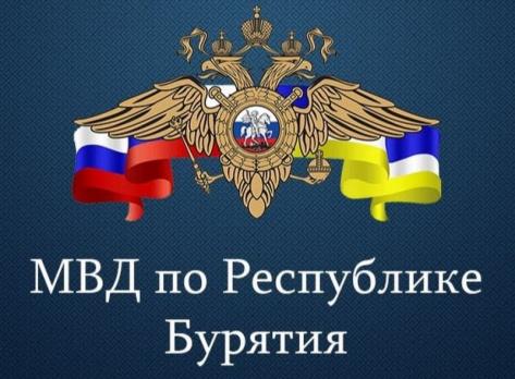 В Бурятии бухгалтер МВД получила срок за присвоение 4 млн рублей