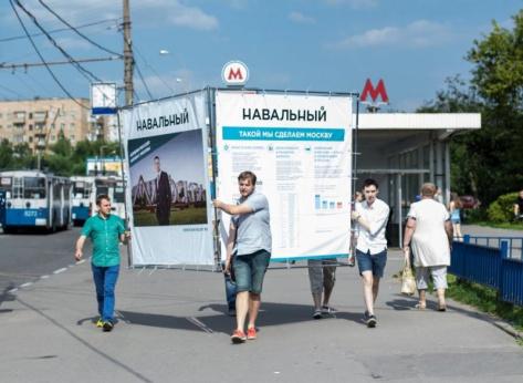 ЖЖ Алексея Навального