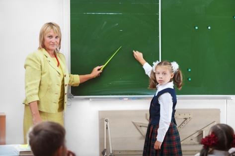 shkolazhizni.ru