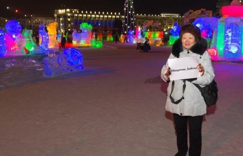 фото по хэштэгу #Защитим_Байкал