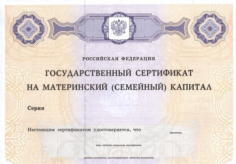 коллаж tUday.ru