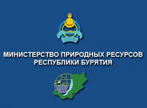В Бурятии прокуратура внесла представление и.о. министра природных ресурсов