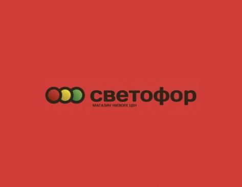 """В Бурятии признали незаконным требование о минимальной покупке в магазинах """"Светофор"""""""