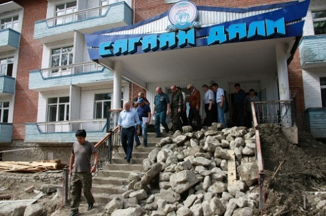 http://egov-buryatia.ru/