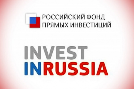 РФПИ поможет Бурятии привлечь иностранные инвестиции