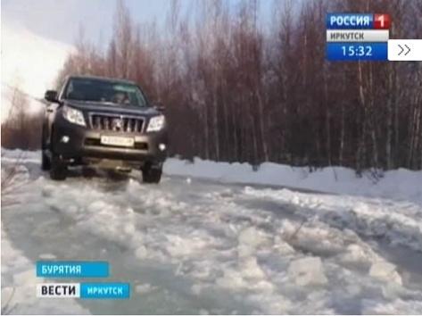 vesti.irk.ru