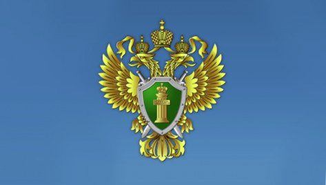 В Бурятии осудили председателя ДНТ за хищение 1,7 млн. членских взносов
