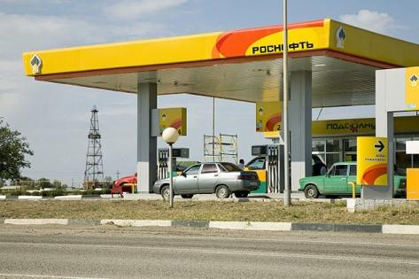 http://www.rosneft.ru/