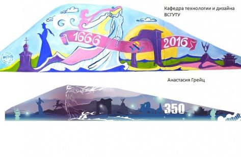 """Конкурс эскизов """"стрит-арт"""" на клеверную развязку прошел в Улан-Удэ"""