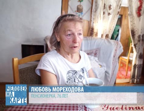 «Байкальская конькобежка»: 76-летняя баба Люба бороздит Байкал на коньках (ВИДЕО)