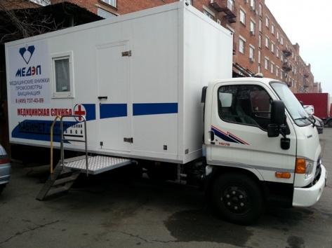 На площади Советов в Улан-Удэ жители Бурятии смогут пройти флюрографию