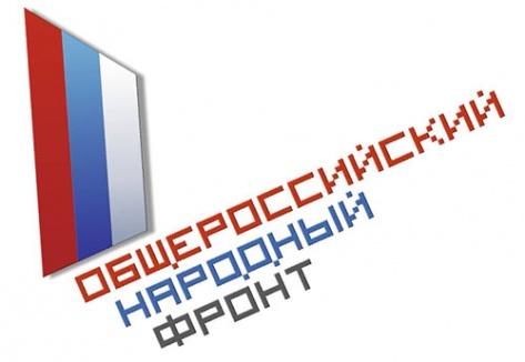 Вячеслав Наговицын встретился с членами ОНФ в Бурятии