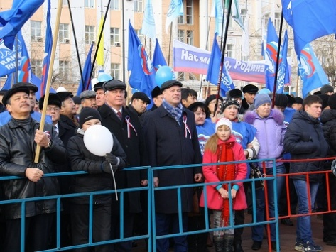 В Улан-Удэ отметили День народного единства (Фото)