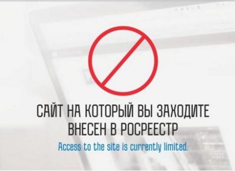 Роспотребнадзор через суд добивается запрета на продажу опасного алкоголя через интернет