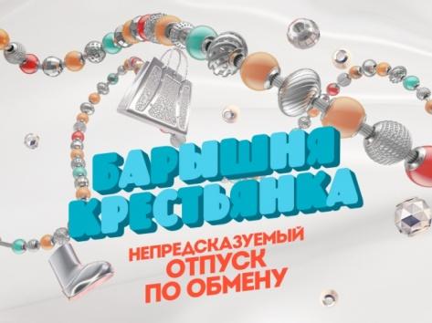 """Барышня-крестьянка из Москвы """"поехала"""" вместо Бурятии в Монголию (ВИДЕО)"""
