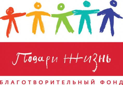 """Фонд """"Подари жизнь"""" Чулпан Хаматовой высказал претензию бурятскому """"Подари мне жизнь"""""""
