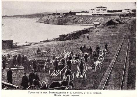Странички из прошлого Улан-Удэ