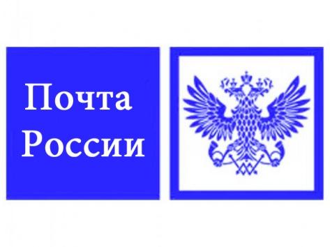 Руководитель Закаменского почтамта украла за два месяца 541 тыс. рублей в Бурятии
