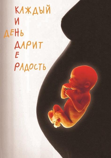 Социальные плакаты из Бурятии вошли в число финалистов Всероссийского конкурса «Новый взгляд» (Фото)