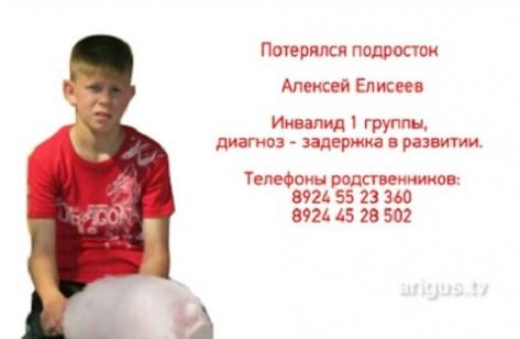 http://arigus-tv.ru/