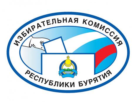 В Бурятии подведены итоги выборов: глава, горсовет, Джидинский район