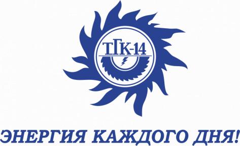 ТГК-14 пойдет на крайние меры по взысканию долгов с объектов Минобороны в Бурятии