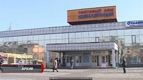 В Улан-Удэ с торгового дома «Юбилейный» снимут арест