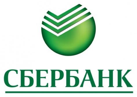 Сбербанк снизил комиссию на проведение платежей в окнах отделений банка с использованием банковской карты