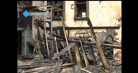В Улан-Удэ из-за горящего пуха произошел пожар