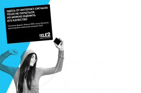 Tele2 обеспечила устойчивую связь на молодежном форуме «Байкал−2020»