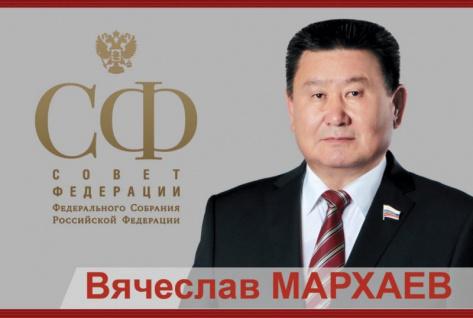 Вячеслав Мархаев намерен обратиться в ЦИК и суд по итогам отказа в регистрации в качестве кандидата