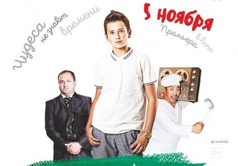 """В ноябре в Улан-Удэ стартует прокат фильма для детей """"Байкальские каникулы"""""""
