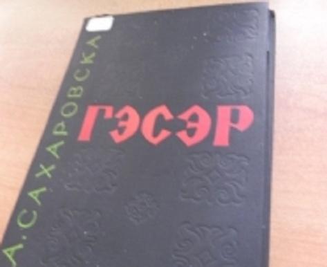 http://nbrb.ru/