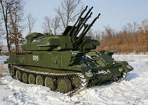 structure.mil.ru