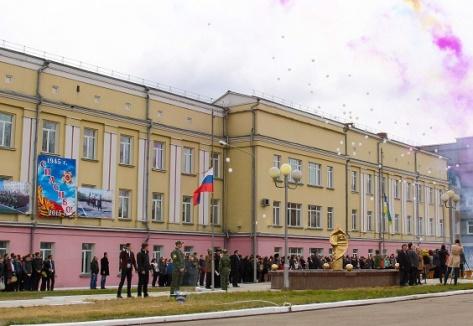 http://uuizt.ru/