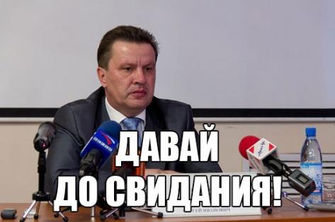 21 февраля Сергей Васильчук уходит с поста гендиректора ТГК-14