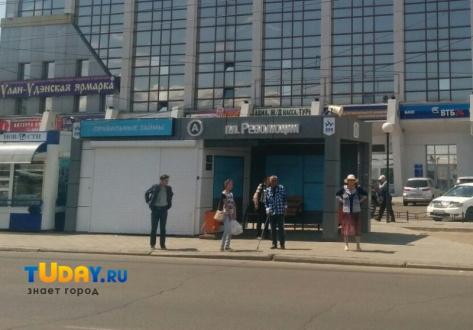 В Улан-Удэ сегодня отключат светофор