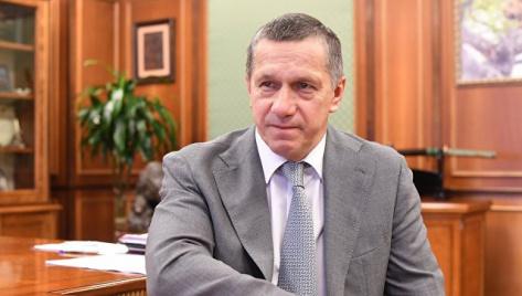 dfo.gov.ru