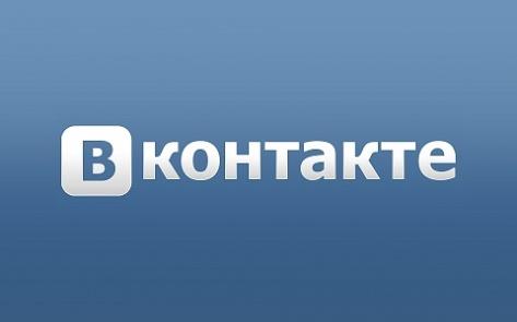 """Соцсеть """"Вконтакте"""" станет платной"""