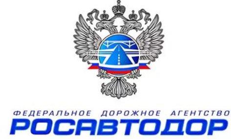 Регионы получат из федерального бюджета 8,7 млрд рублей на дорожное хозяйство