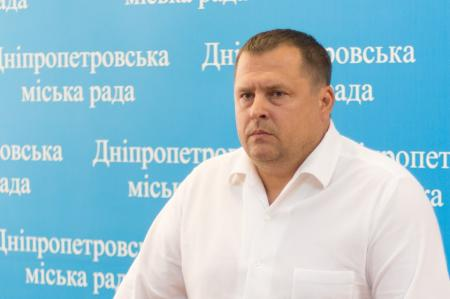 С Улан-Удэ разорвал побратимские отношения город Днепр (опетровск) в Украине