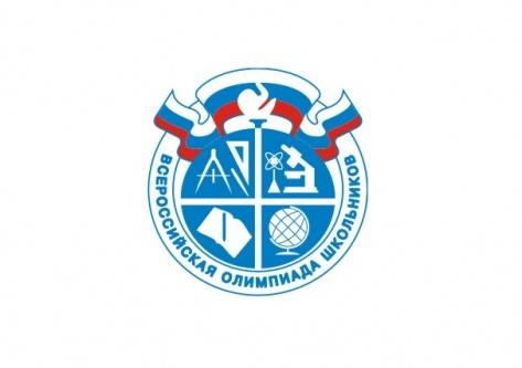 Призерами городских школьных олимпиад стали 208 учеников Улан-Удэ
