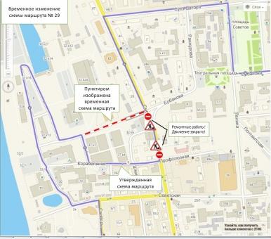 В центре Улан-Удэ на две недели изменят 4 маршрута